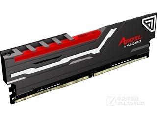 阿斯加特阿扎赛尔Q1 16GB DDR4 3200