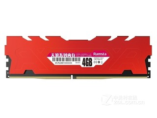 瑞势天狼 4GB DDR4 2400
