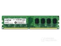 Crucial 英睿达  美光 DDR2 800 2G 台式机内存条 兼容667