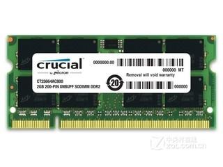 英睿达2GB DDR2 800(CT25664AC800)
