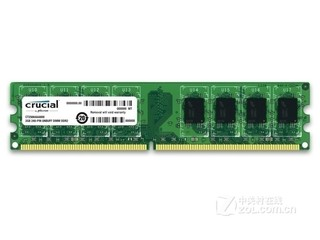 英睿达2GB DDR2 800(CT25664AA800)