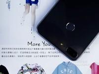 荣耀9青春版智能手机(4GB+32GB 蓝色 4G 32G) 京东1499元(赠品)