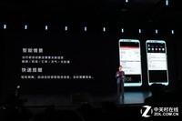 华为nova 2s(4GB RAM/全网通)发布会回顾3