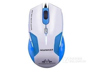新贵N500有线游戏鼠标