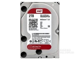 西部数据红盘Pro NAS 2TB/7200转/64MB(WD2002FFSX)