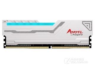 阿斯加特阿扎赛尔 8GB DDR4 2400