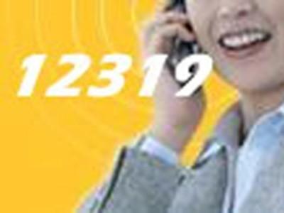 润普  RP-CTI12319城建服务热线系统