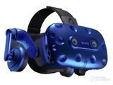 HTC Vive Pro专业版