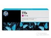 HP 771B(B6Y01A)