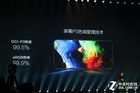 vivo X21屏幕指纹版(全网通)发布会回顾0
