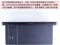 中兴Axon M(4GB RAM/全网通)专业拆机0
