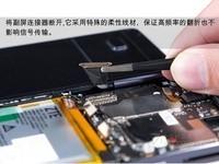 中兴Axon M(4GB RAM/全网通)专业拆机6