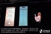 三星GALAXY S9(全网通)发布会回顾1