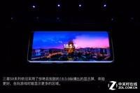 三星GALAXY S9(全网通)发布会回顾7