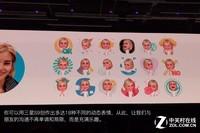 三星GALAXY S9+(全网通)发布会回顾0