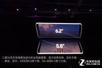 三星GALAXY S9+(全网通)发布会回顾3