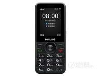 飞利浦(philips)E183A智能手机(移动联通2G 香槟金 双卡双待 按键 老人机) 京东289元
