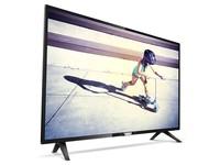 飞利浦43PFF5292/T3液晶电视(43英寸 安卓 IPS) 京东1499元(满减)