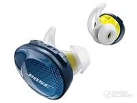 BOSE SoundSport Free真无线蓝牙运动耳机 无线耳机