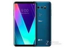 LG V30s+(全网通)