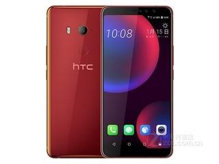 HTC U11 EYEs(全网通)