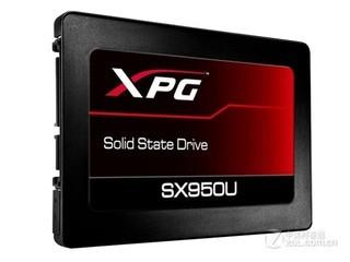 威刚XPG SX950U(480GB)