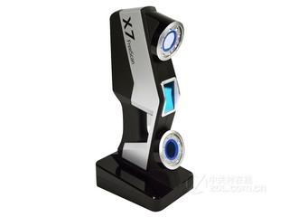 天远三维FreeScan X7