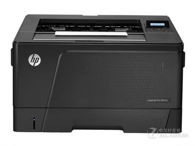 HP M701n