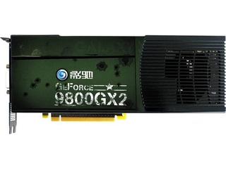 影驰9800GX2