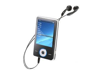 蓝魔RM935(2GB)