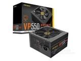 ANTEC VP550