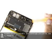 360 手机N7(6GB RAM/全网通)专业拆机0