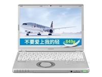Panasonic松下平板电脑FZ-B2全坚固三防笔记本 Android高端进口防水 FZ-B2B 京东22000元