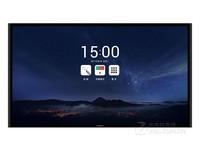 北京同城可试用 MAXHUB SC65MB智能会议平板