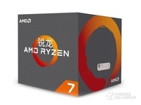AMD Ryzen 7 2700 锐龙八核CPU台式机电脑盒装处理器 AM4接口