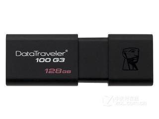 金士顿DT100G3(128GB)
