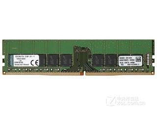 金士顿8GB DDR4 2133MHz(KVR21E15D8/8)