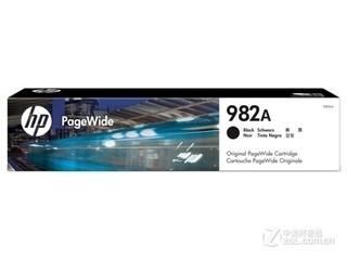 HP 982A(T0B26A)