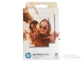 HP 小印plus相纸