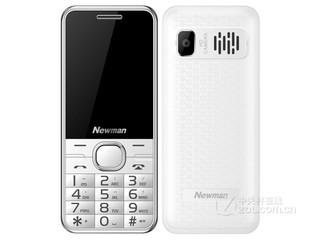 纽曼M560C(电信2G)
