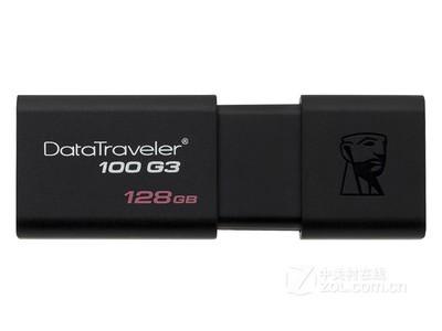 金士顿 DT100G3(128GB)U盘 128g 高速U盘 本周促销!