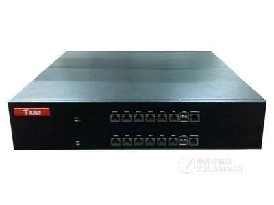 天融信 TopRules7000(TR-71166)