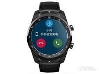 Ticwatch Pro旗舰版