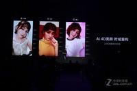 联想Z5(全网通)发布会回顾5