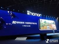 荣耀Play(6GB RAM/全网通)发布会回顾4