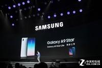 三星Galaxy A9 Star(全网通)发布会回顾0