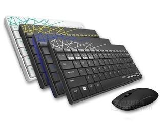 雷柏8000M多模式无线键鼠套装