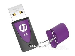 惠普V245l(8GB)