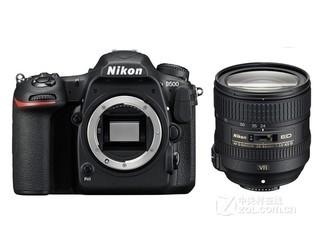 尼康D500套机(24-85mm)
