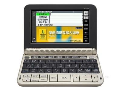新品上市卡西欧E-Z500电子词典德英汉德语辞典学习留学翻译机
